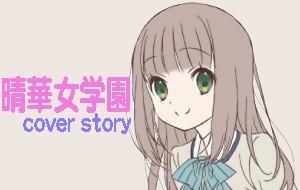 bnr_iizuka_coverstory