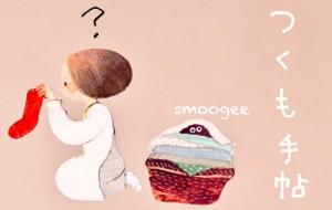 smoogee_banner2