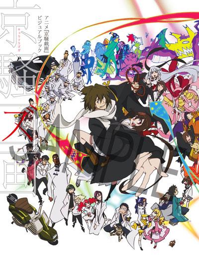kyousouzuga_cover_image000