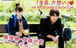 『全員片思い』『MY NICKNAME is BUTATCHI』飯塚健・伊藤沙莉インタビュー