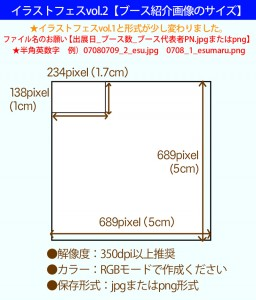 ssif2-cut-image2