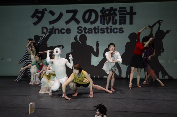 冨士山アネット『Attack On Dance』2015年初演 © Hideki Namai