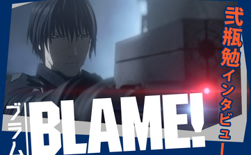 List movie blame interview