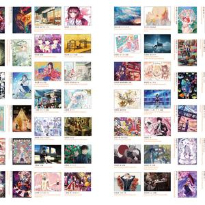 第13回ペンタブレットdeアート投稿コンテスト結果発表